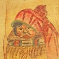 Portrait of a Mojave baby (papoose) on a cradle board, painted by a resident of the Southern Ute Indian Reservation and given to Miss Columbia as a gift when she visited the reservation, June 2, 1900 Watercolor on cactus